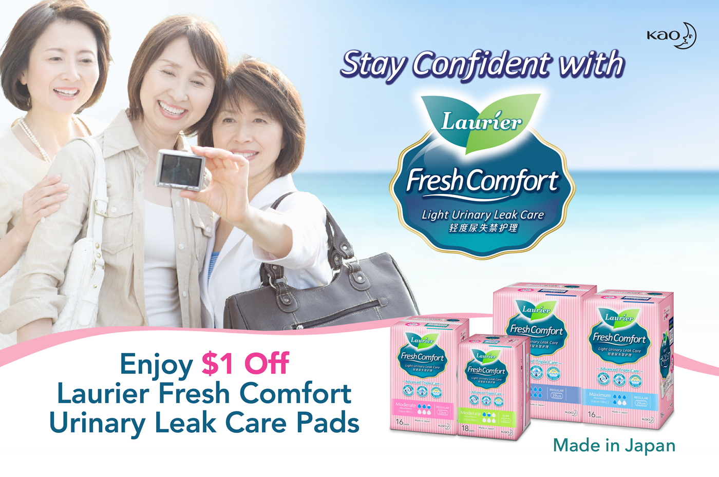 Enjoy $1 off Laurier Fresh Comfort Light Urinary Leak Care Pads